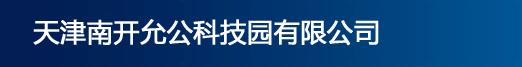 竞博杯亚洲大师赛直播,天津竞博杯亚洲大师赛直播,商务竞博杯亚洲大师赛直播,天津商务竞博杯亚洲大师赛直播,智慧山,天津智慧山logo
